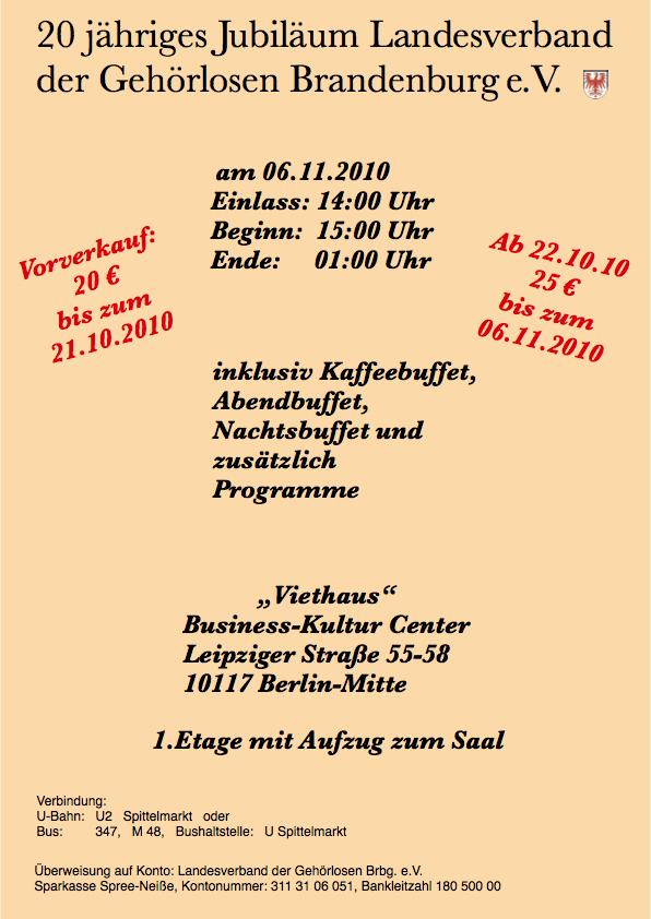jubiläumsfeier der brandenburger gl - taubenschlag, das deutsche, Einladung
